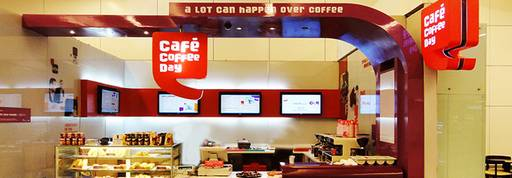 Cafe Coffee Day, Ambience Mall, Gurgaon cover pic