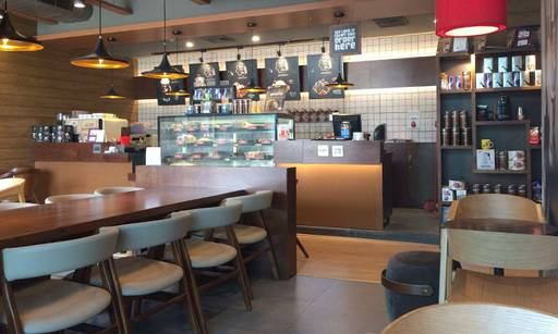 Cafe Coffee Day, Arjun Marg, DLF Cyber City, Gurgaon cover pic