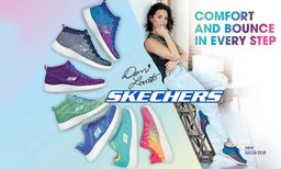 skechers shoes vadodara