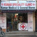 Kumar Medical And General Stores, Hyderabad City, Hyderabad City logo